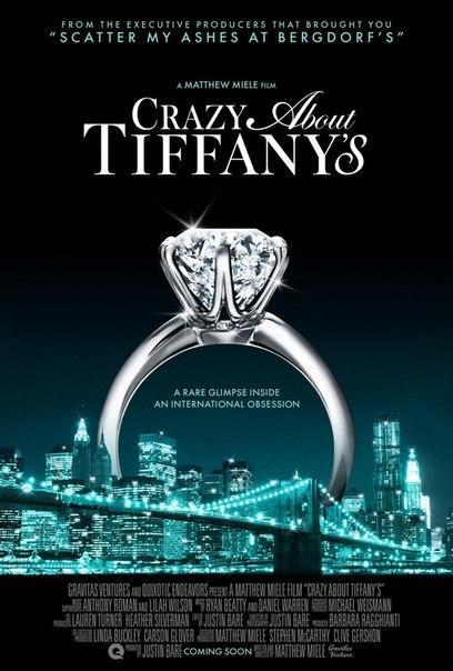 Без ума от Tiffany (2016)