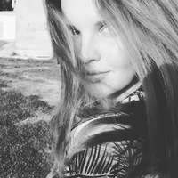 Таня Смолина