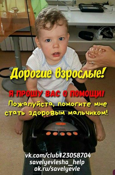 ПРОСИМ МАКСИМАЛЬНЫЙ ПЕРЕПОСТ!!!  ПОЖАЛУЙСТА ЖМИТЕ