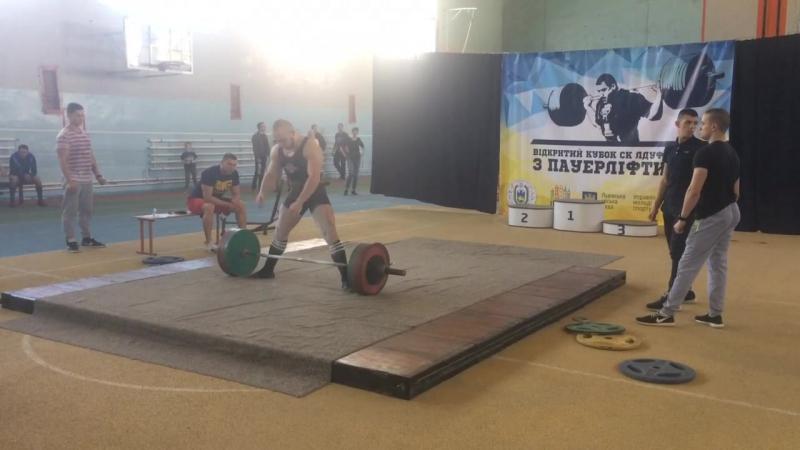 Тяга - 290кг. Неофіційний рекорд України та Європи.