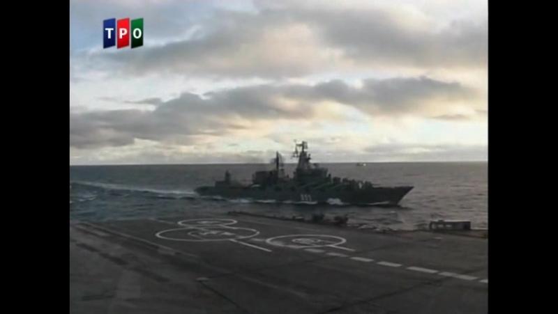 д/ф Нарком флота 2006