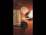 ›› Публикация Мэделин в «Instargam Stories» | 12 августа.