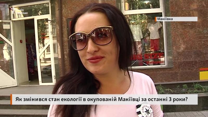 Что случилось с бабочками Донбасса? Как изменилось состояние экологии в оккупированной Макеевке за последние 3 года?