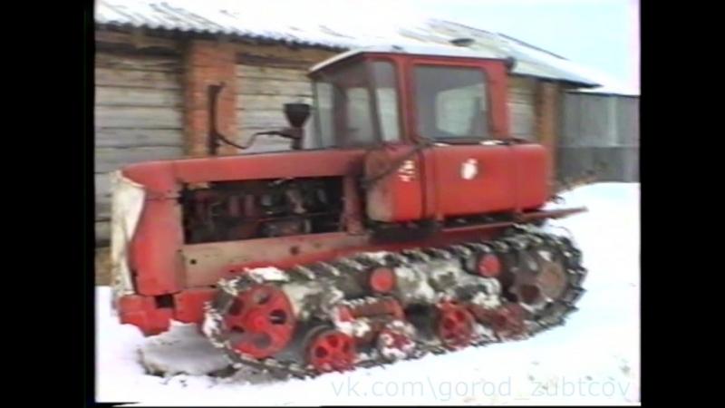 Документальный фильм о сельском хозяйстве Зубцовского района, 1998 год, часть 2.