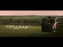 ПАРЕНЬ ЖЁСТКО НАКАЗАЛ ЗА ИЗМЕНУ (1080p) (via Skyload)