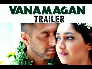Vanamagan - Official Tamil Trailer - rus sub