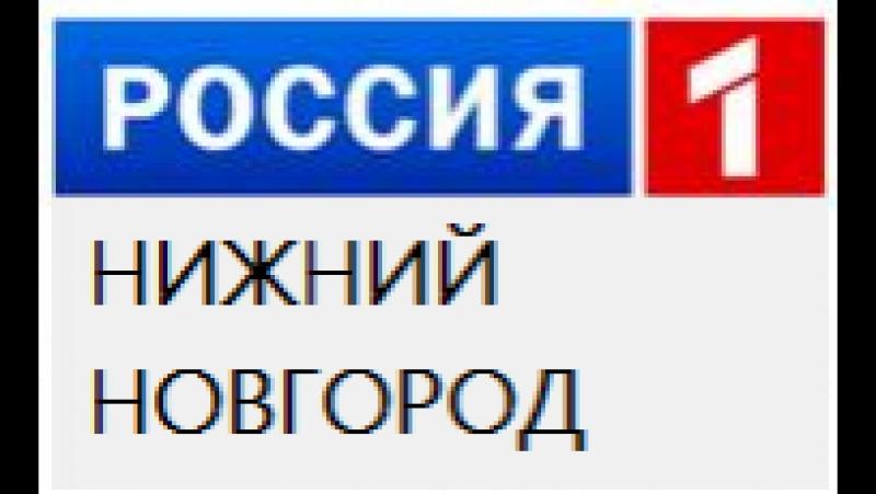 Переход с России-1 на ГТРК Нижний новгород (27.02.2017)