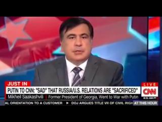 Saakashvili CNN about Ukraine