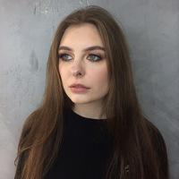 Катя Ригина