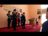Вступление в должность главы г.о.Балашиха