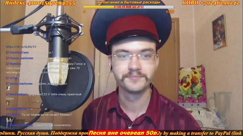 Игорь Шатилов останусь cover город 312