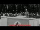 Речь Геббельса - Тотальная война