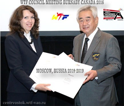 WTF_Council_Meeting_Burnaby_Canada-2016_Russia