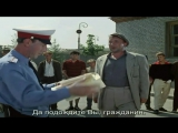 Шнур-Спасибо ментам-Shnur Сергей Шнуров группа Ленинград Exclusive Новинка