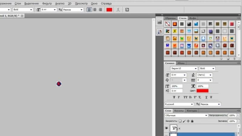 Юкоз 14. Смена иконки сайта (favicon)