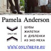 Шубы из эко-меха Only Me. Нижний Новгород