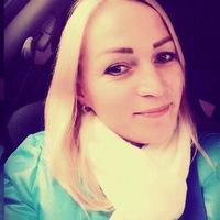 Ирина Ясырева