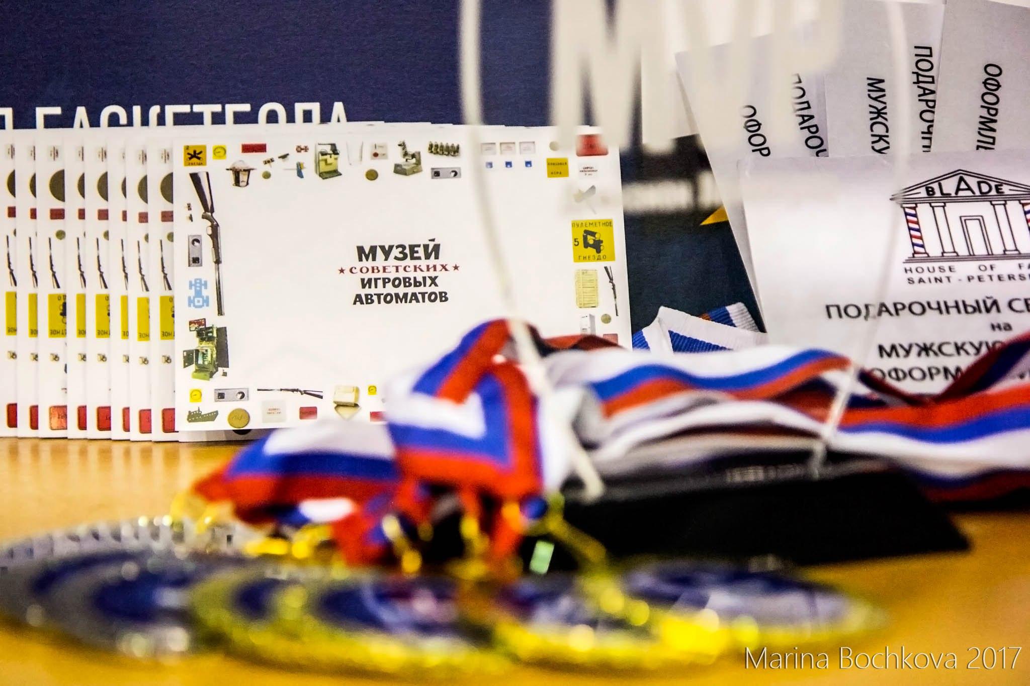 Музей советских игровых автоматов - партнёр турнира BFP Autumn Tour 3x3