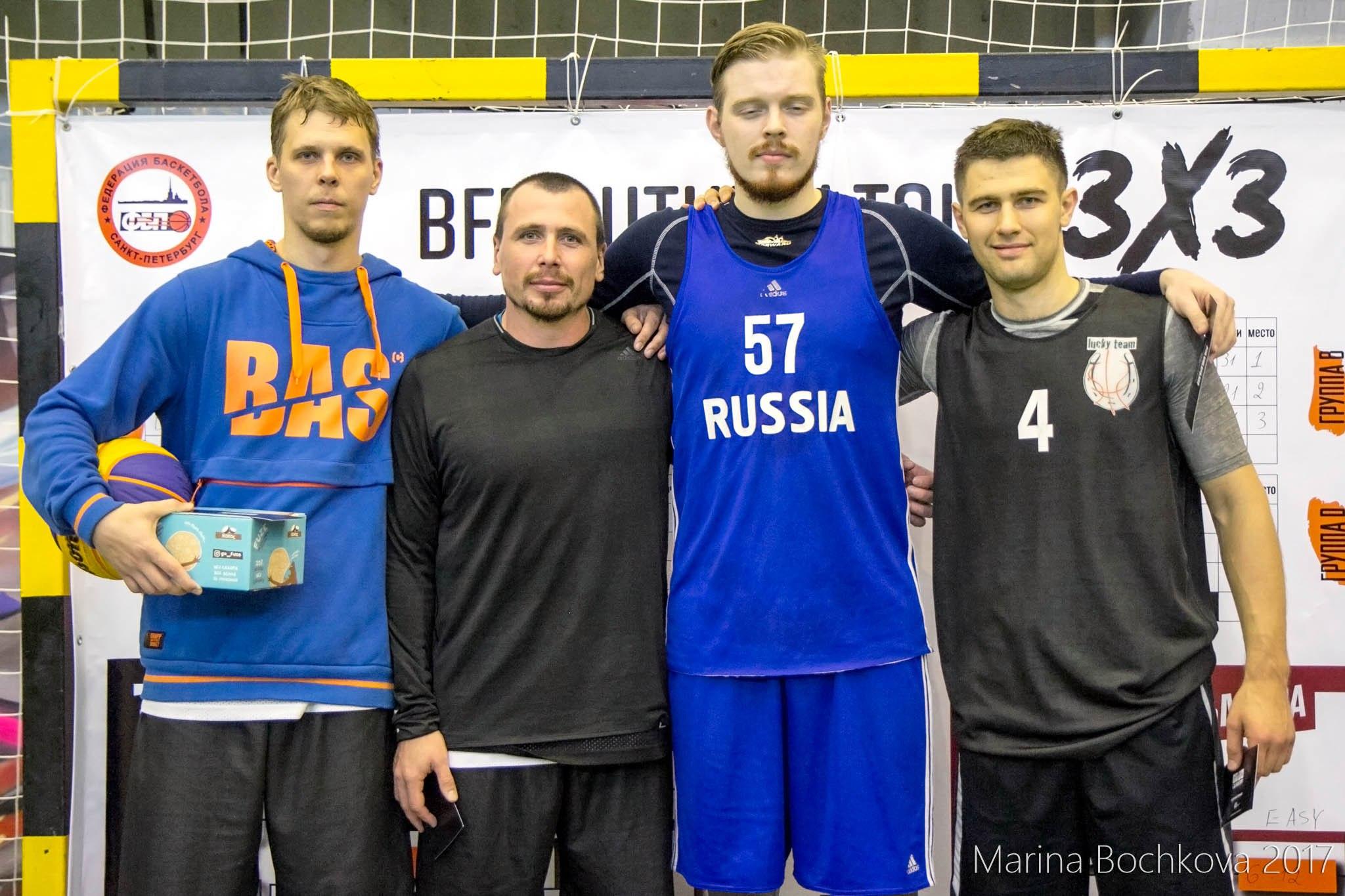 «Теорема» - бронзовый призёр Дивизиона «Ленинград» BFP Autumn Tour 3x3