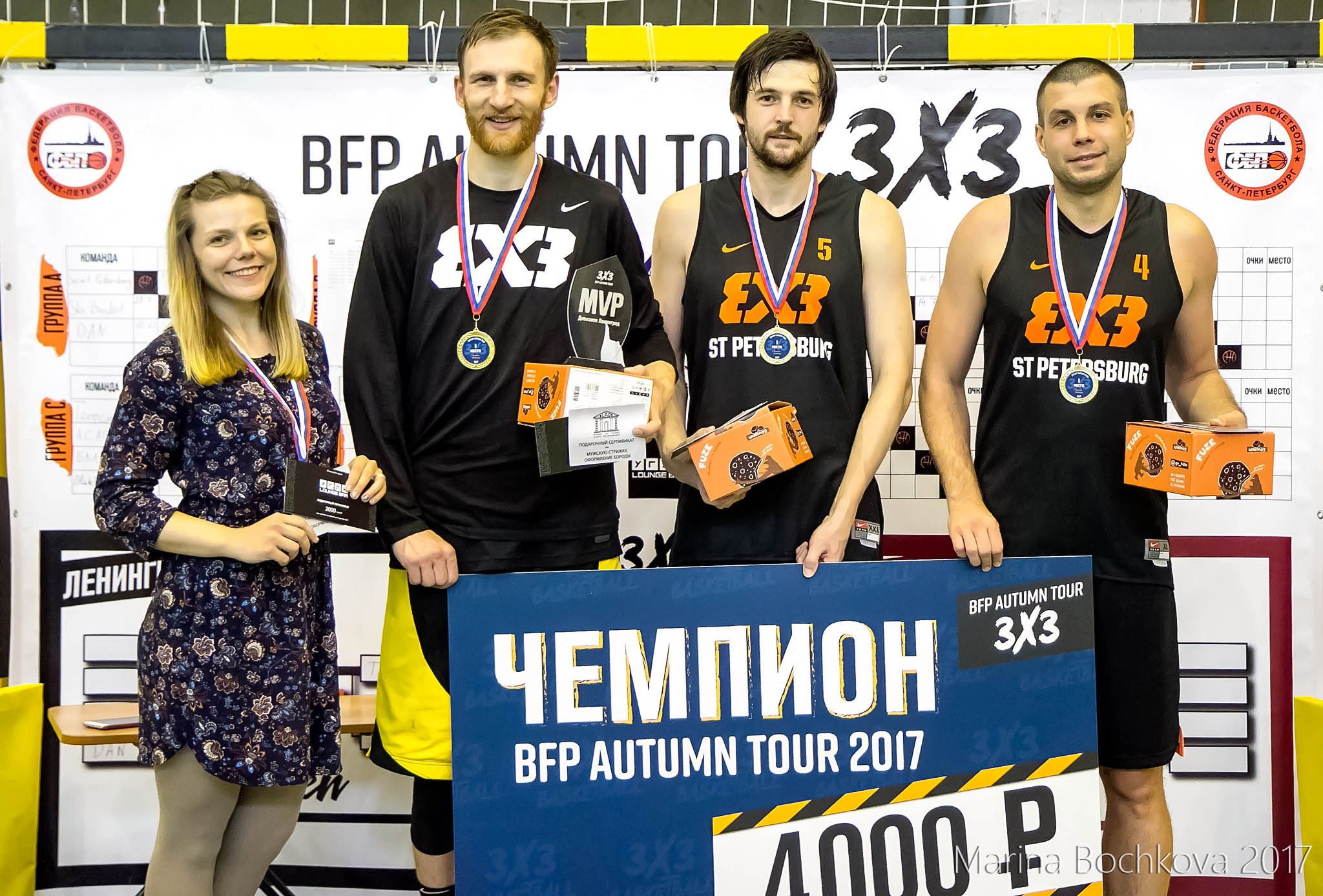Saint-Petersburg - Чемпион Дивизиона «Ленинград» BFP Autumn Tour 3x3