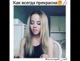 Песня : Влад Хош - Сара Сара (Кавер от милой блондинки ♫ Красивый голос)