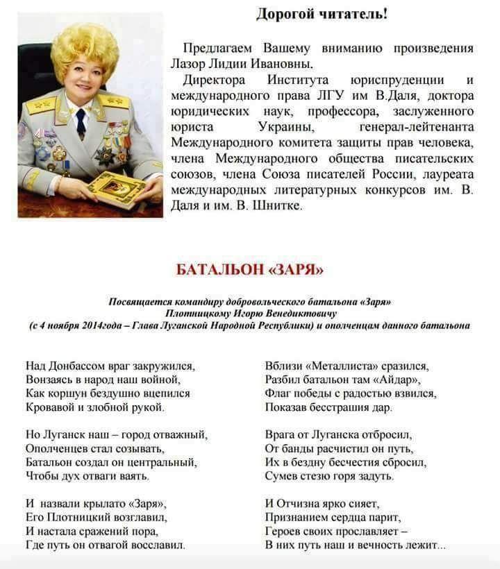 https://pp.userapi.com/c837629/v837629678/644d1/C543_D-p8kw.jpg