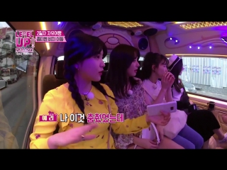 170826 Red Velvet @ Level Up Project Ep. 15