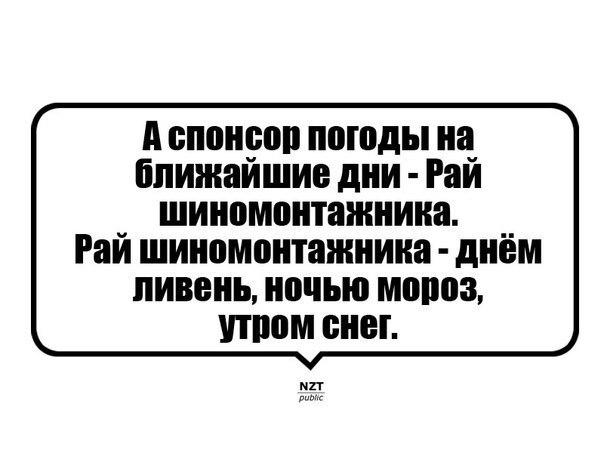 Yan Brin | Киев
