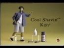"1996 Cool Shavin Ken Commercial. Старая реклама куклы Кена ""Холодное Бритьё"""