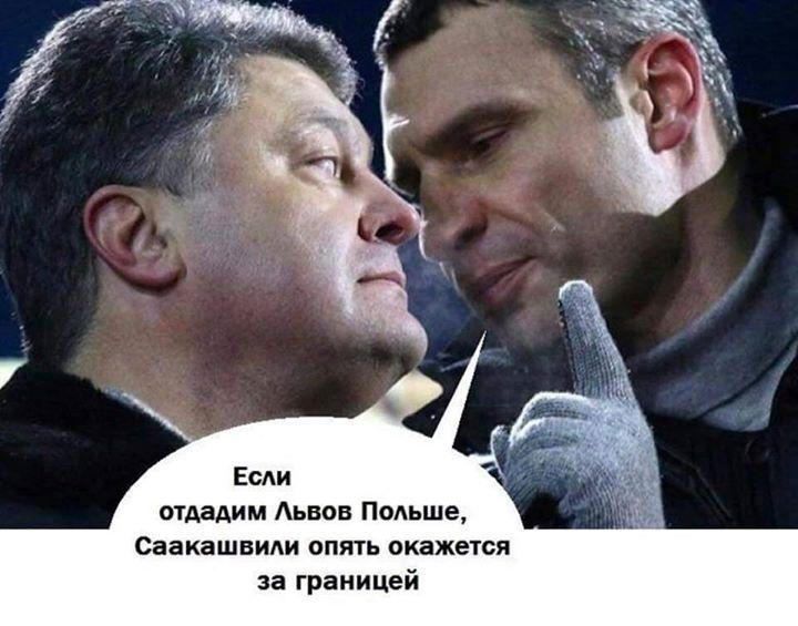 Саакашвили прибыл в Черновцы для проведения встречи со своими сторонниками - Цензор.НЕТ 594