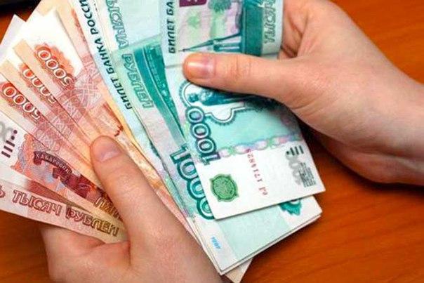 Бизнес-идея: Выездная авто диагностикаНачальные вложения: 4000 руб.