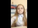Ариана Селезнёва — Live