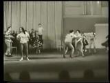 Свинг танцы в Советском Союзе, 60-е