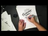 Русские прописи для каллиграфии кистью и основам леттеринга