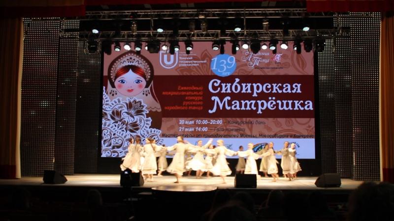 Заплетися плетень на межрегиональном конкурсе русского народного танца Сибирская матрёшка