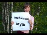 Серёжке)) С днём рождения, любимый!