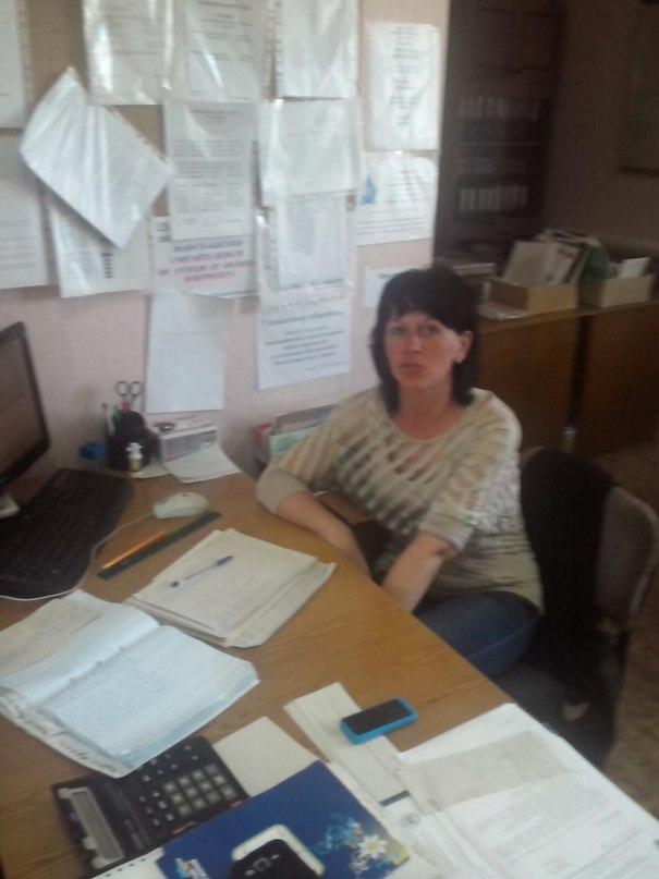 Елена Шрамко | Донецк