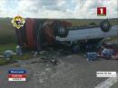 Выясняются детали аварии с участием четырех автомобилей в Минском районе