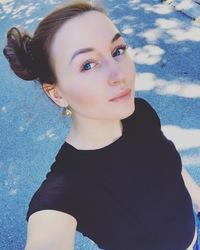 Таисия Шливо