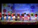 Саратов-Бэнд.Гала-концерт.Гран-при. 07.07.2017г.