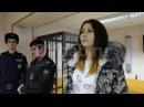 Посадили хабаровских живодерок Живодерку в тюрьму Из Хабаровска в тюрьму