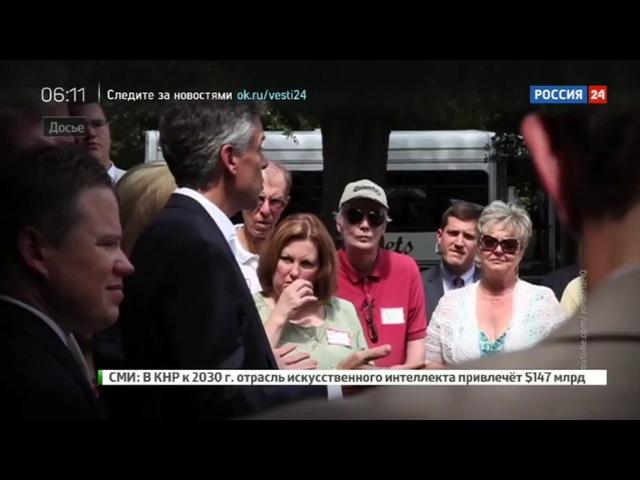 Новый посол США в России: одобрит ли его Сенат? из сериала Новости на «Россия 24» с...