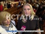 Мировая звезда пианистка Элисо Вирсаладзе сыграла на рояле Стенвей