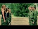 На войне как на войне | любовь в армии | Love Story