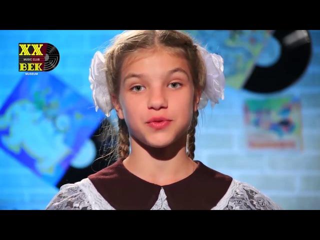 Экскурс фильм Школьные годы чудесные