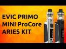 Обзор Joyetech eVic Primo Mini с ProCore Aries | Мощный малыш