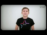 Видеовизитка - Максим Романевич 8 лет