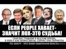 Сергей Тимошенко- Враг у порога