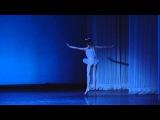 Вариация Купидона (Амурчика) из балета