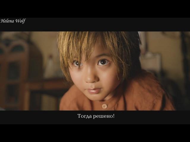 Стальной алхимик Live Action (2017) (русские субтитры) тизер-трейлер 2